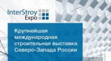 """Профессионалы строительной отрасли соберутся на выставке """"ИнтерСтройЭкспо"""" в Санкт-Петербурге"""