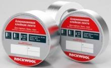 ROCKWOOL представляет новинку – клейкую алюминиевую ленту для монтажа теплоизоляции