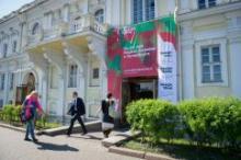 С 20 по 27 мая прошла юбилейная Неделя дизайна в Санкт-Петербурге