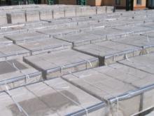 В Краснодарском крае завершится строительство завода по производству стройматериалов из ячеистого бетона