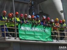 """В Мангистауской области Республики Казахстан открылся новый завод """"Каспий цемент"""""""