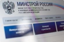 В Самаре будет проведен первый съезд региональных операторов капремонта