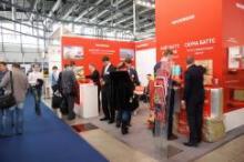 Выставку Build Ural/WorldBuild Ural 2017 поддержали Правительство Свердловской области и Администрация города Екатеринбурга