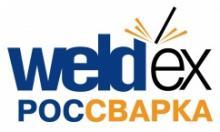 Weldex / Россварка 2014 представит технологические новинки для модернизации сварочных производств