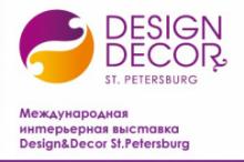 Завершает свою работу ежегодная Международная выставка Design&Decor