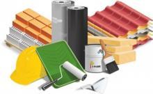Строительные материалы от Базы стройматериалов
