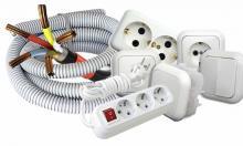Электротовары для дома и дачи